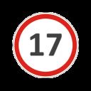 Билет №17