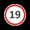 Билет №19
