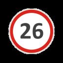 Билет №26