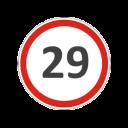 Билет №29