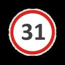 Билет №31