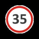Билет №35