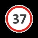 Билет №37