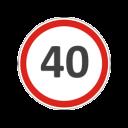 Билет №40